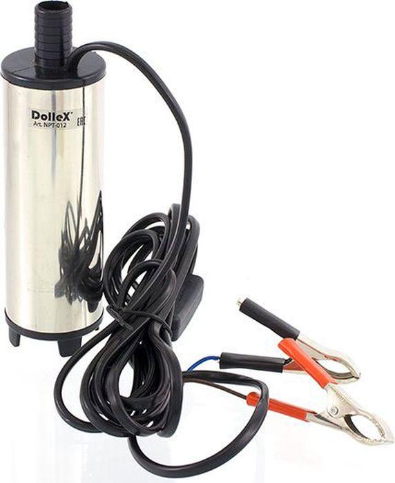 """Насос перекачки топлива """"DolleX"""", погружной, с фильтром, 12V"""