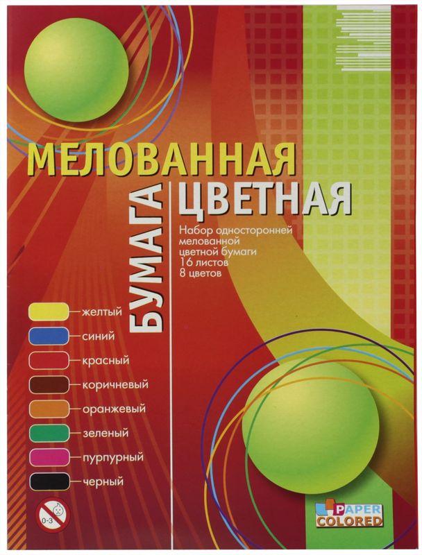 Бриз Бумага цветная 8 цветов 16 листов 1123-5004