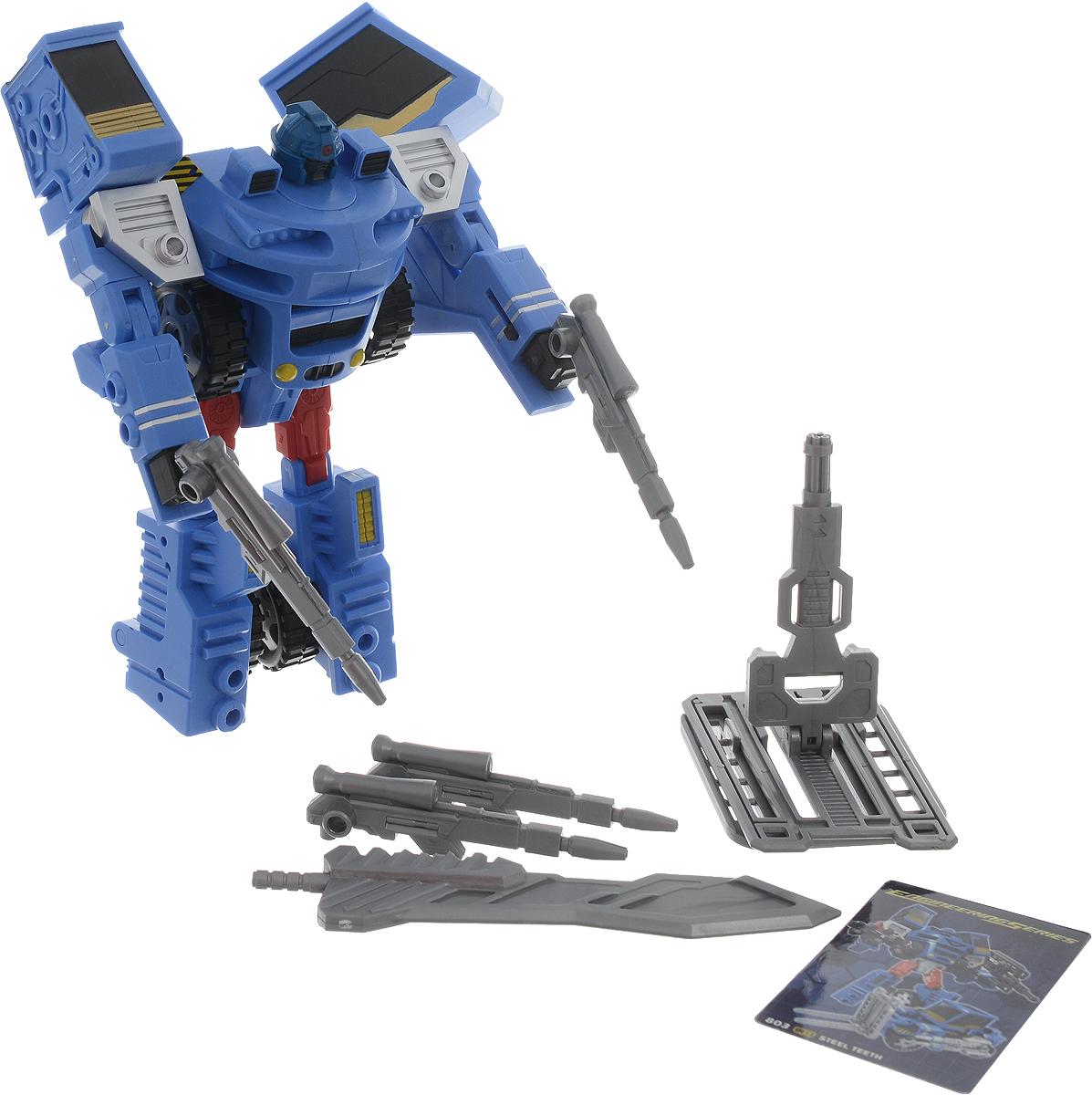 Склад уникальных товаров Робот-трансформер Погрузчик с Пушкой XXL склад уникальных товаров калейдоскоп led большой