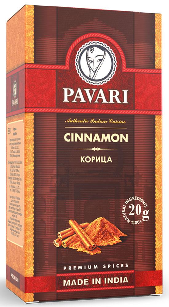 Pavari Cinnamon корица, 20 г цены