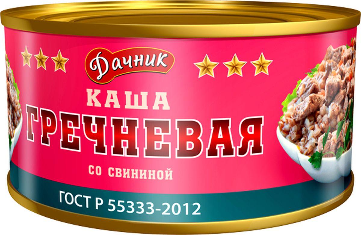 цена на Дачник каша гречневая со свининой ГОСТ, 325 г