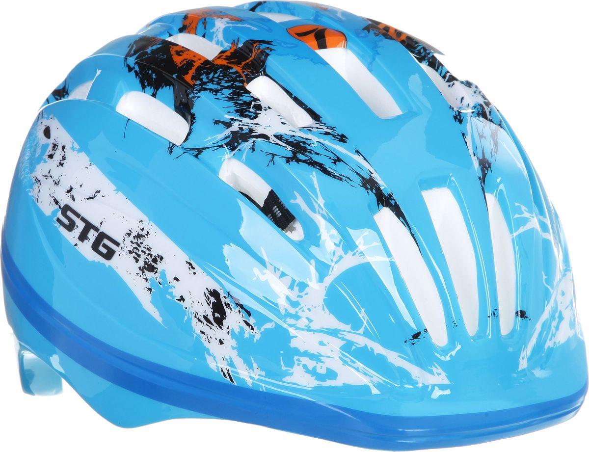 Шлем велосипедный STG HB6-2-A, детский. Размер S велошлем kellys mark детский цвет розовый с белым s m helmet mark pink s m 51 54cm