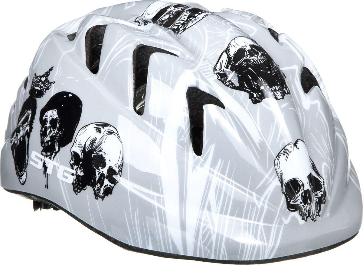 Шлем велосипедный STG MV7, детский. Размер S защита обуви для катания на беговеле puky красная