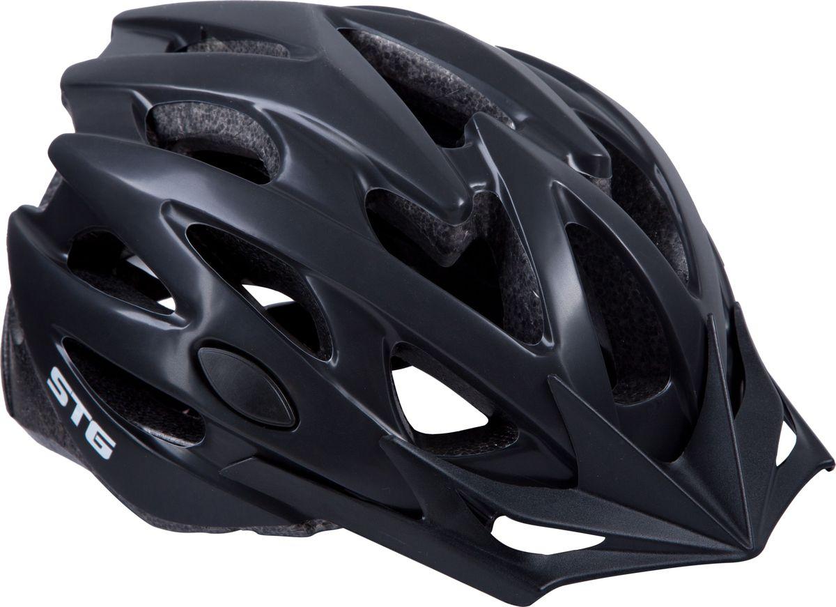 Шлем велосипедный STG