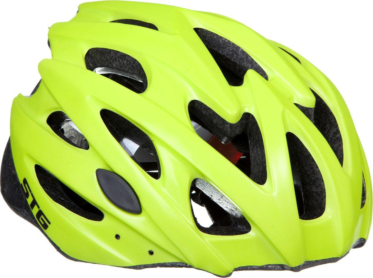 цены на Шлем велосипедный STG