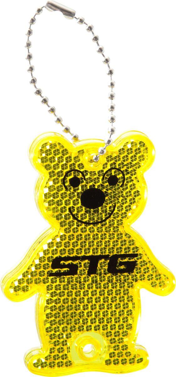 Брелок светоотражающий STG Медведь. KW-101