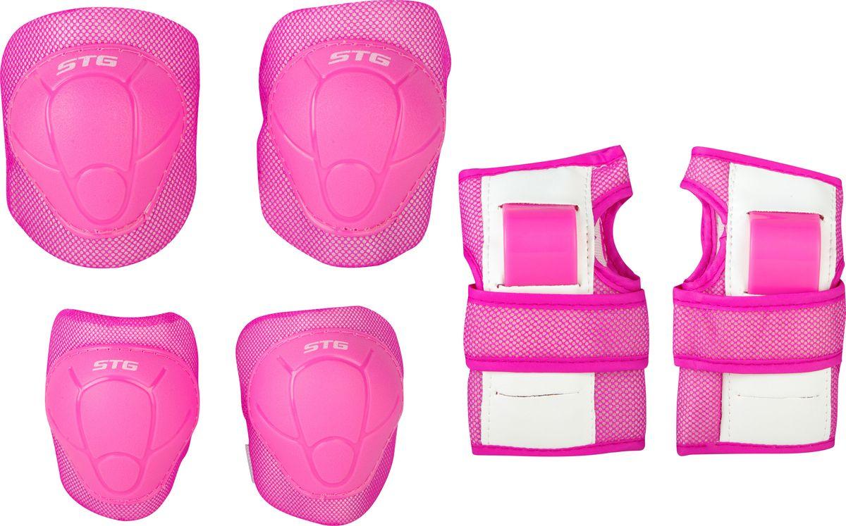 Комплект детской защиты STG YX-0304, цвет: розовый. Размер S цена