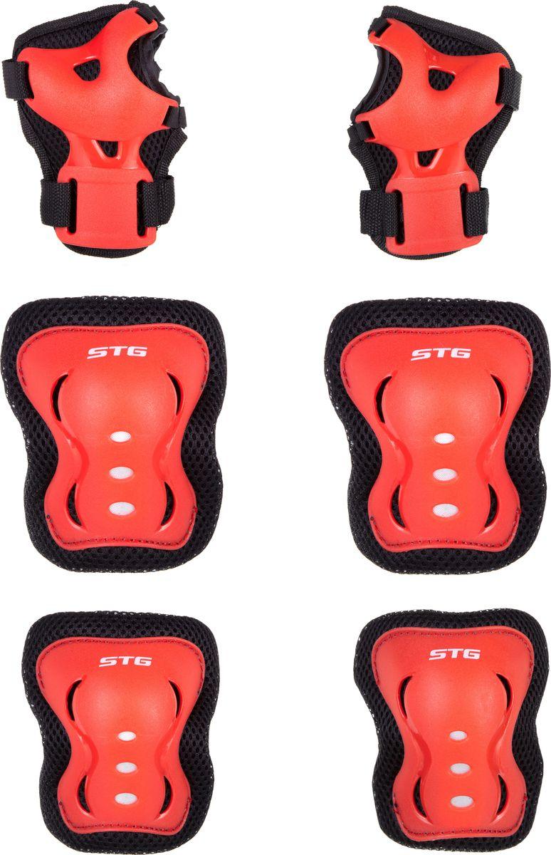 купить Защита детская STG YX-0317 комплект: наколенники, налокотник, защита кисти.красная , размер S по цене 842 рублей