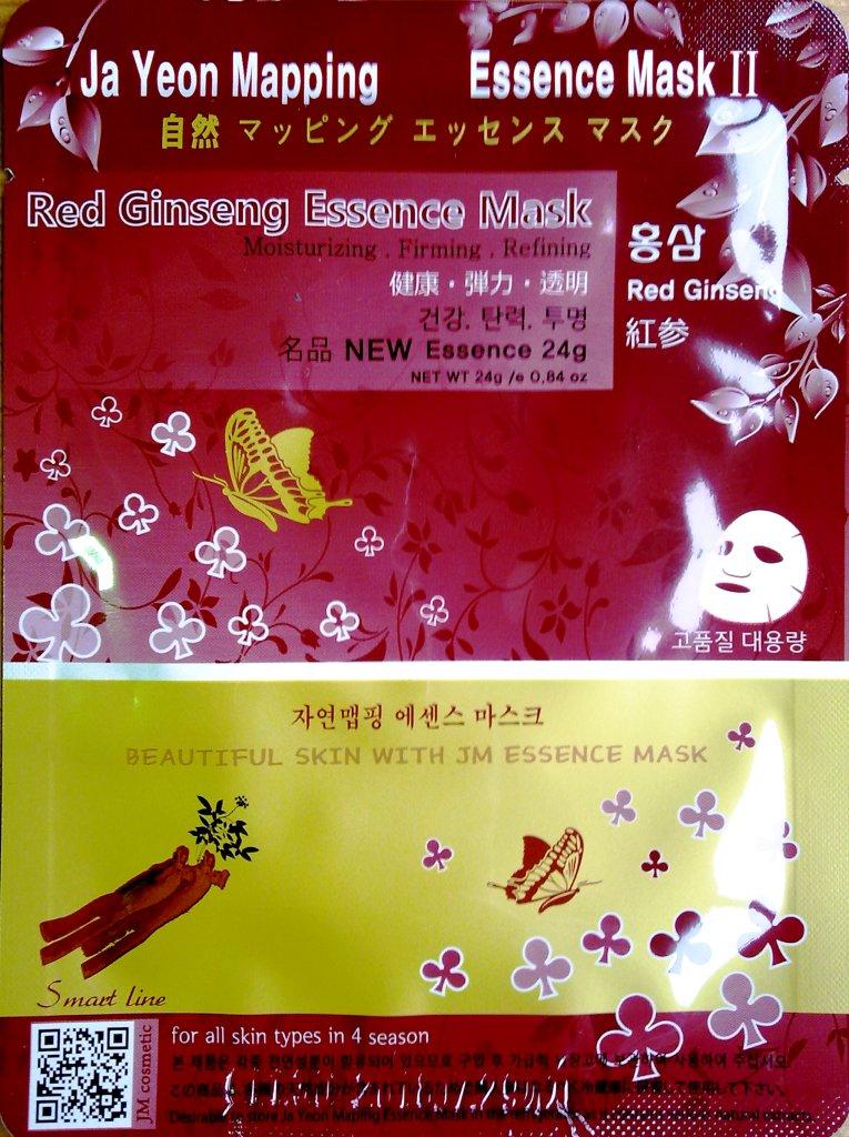Фото - Jayeon Mapping Маска для лица с красным женьшенем Red Ginseng Essence Mask, 24 гр тканевая маска с красным женьшенем jluna real essence mask pack red ginseng 25мл