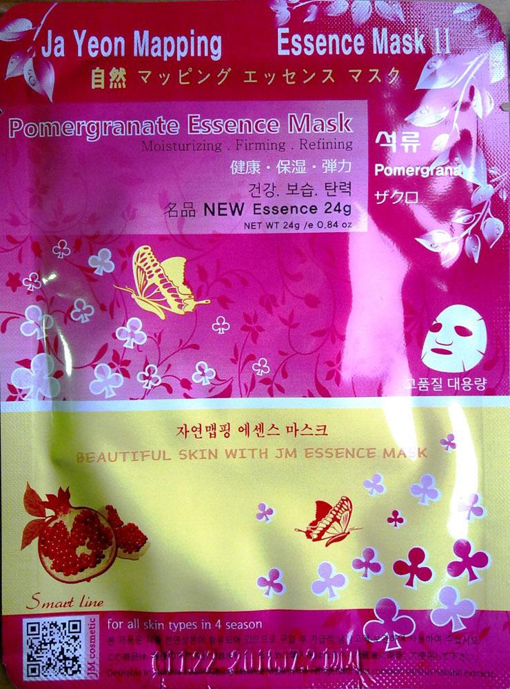 Jayeon Mapping Маска для лица с экстрактом граната Pomegranate Essence Mask, 23 гр sunsmile essence маска для лица антивозрастная с экстрактом граната 1шт