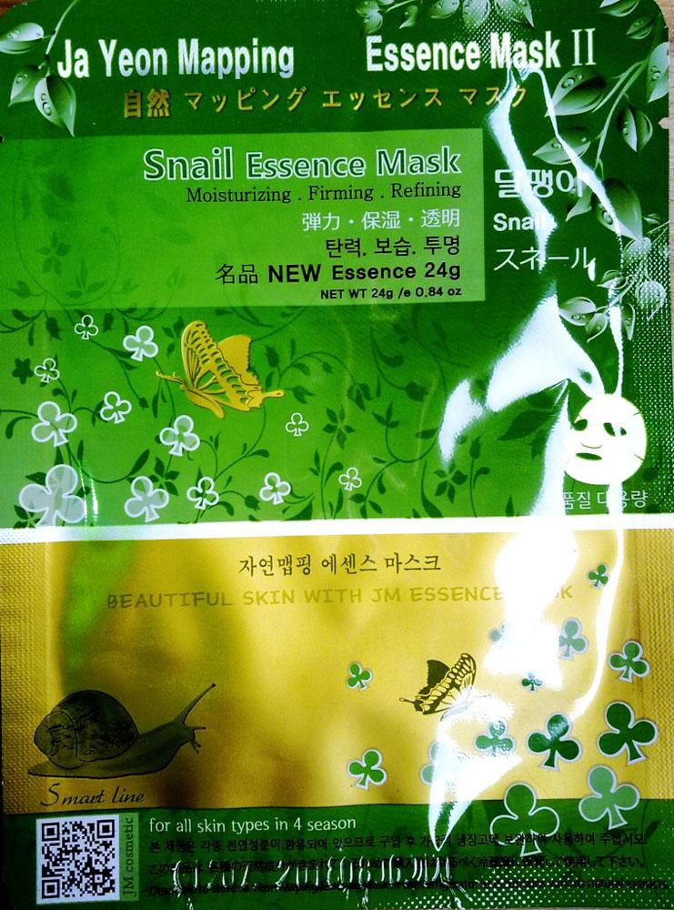 Jayeon Mapping Маска для лица с улиточным муцином Snail Essence Mask, 23 гр маска с улиткой для лица