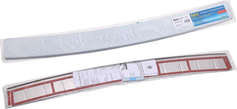 Накладка бампера декоративная DolleX, для LADA Granta ВАЗ-2191 лифтбек physics of polymer clay nanocomposites