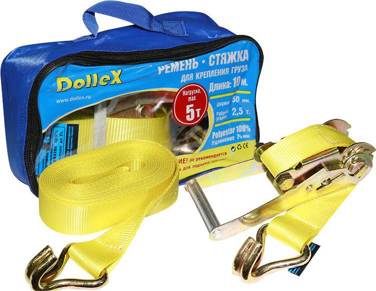 Стяжка для крепления груза DolleX 10 м х 50 мм 5 т