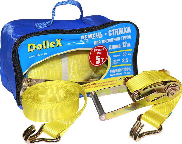 Стяжка для крепления груза DolleX 12 м х 50 мм 5 т