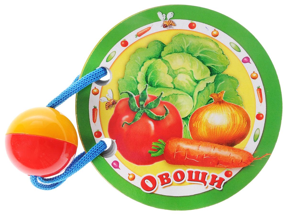 Овощи. Книжка-игрушка