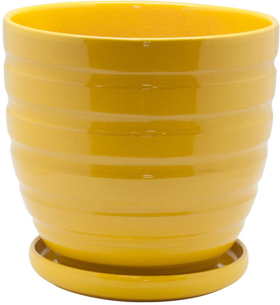 Горшок цветочный Engard, с поддоном, цвет: желтый, 4,7 л горшок керамический с поддоном листок 4 7 л желтый