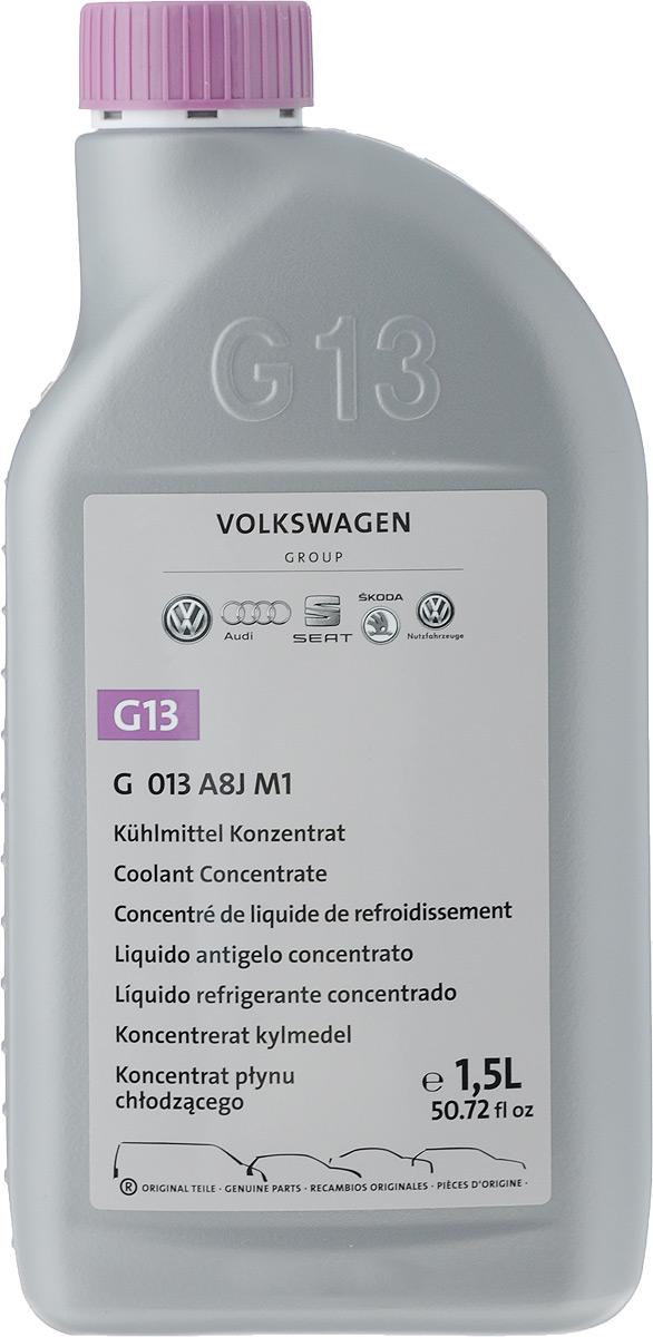 """Антифриз VAG """"G13"""", концентрат, фиолетовый, 1,5 л"""