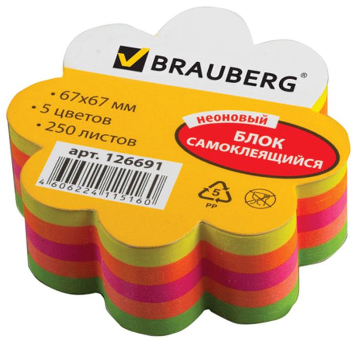 Brauberg Бумага для заметок Цветок с липким слоем 6,7 х 6,7 см 250 листов 126691