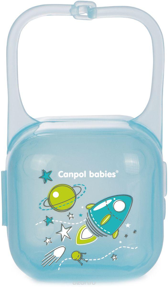 Canpol Babies Контейнер для пустышки Ракета