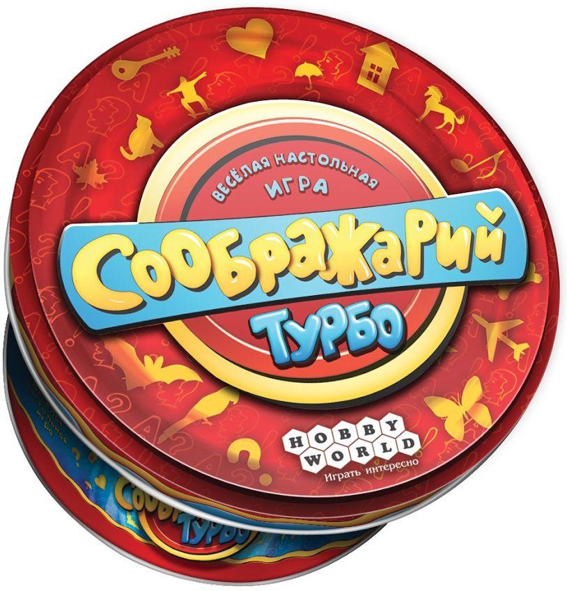 Hobby World Настольная игра Соображарий Турбо настольная игра соображарий junior 1757