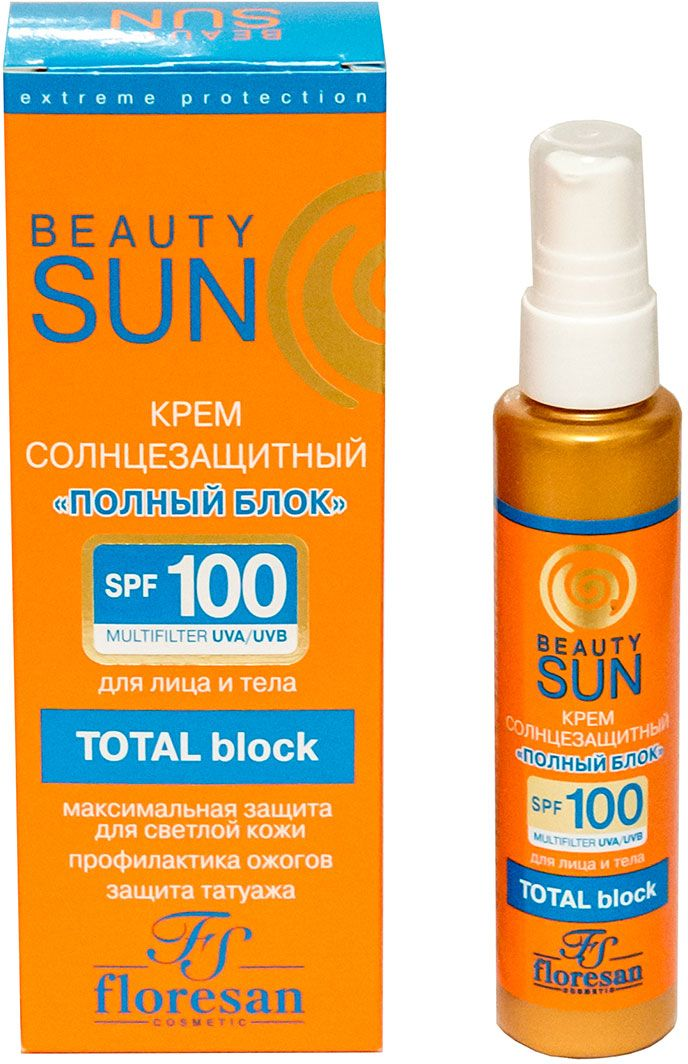 Floresan Beauty Sun Солнцезащитный крем Полный блок SPF 100, 75 мл spf 50 ppd