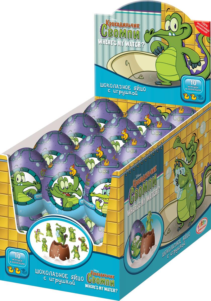 Disney Крокодильчик Свомпи шоколадное яйцо с сюрпризом, 24 шт по 20 г цена