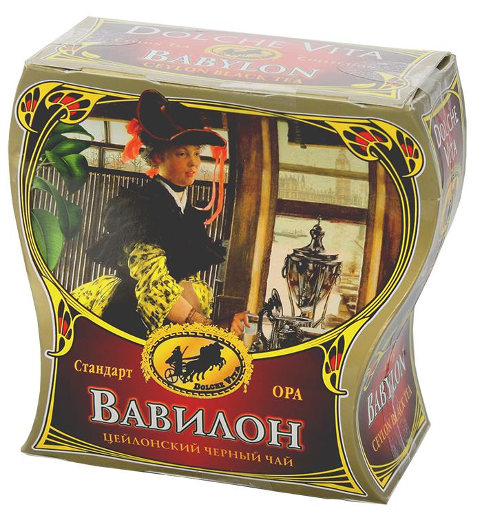 Dolche Vita Вавилон чай черный листовой, 100 г dolche vita аристократический элитный черный листовой чай 160 г