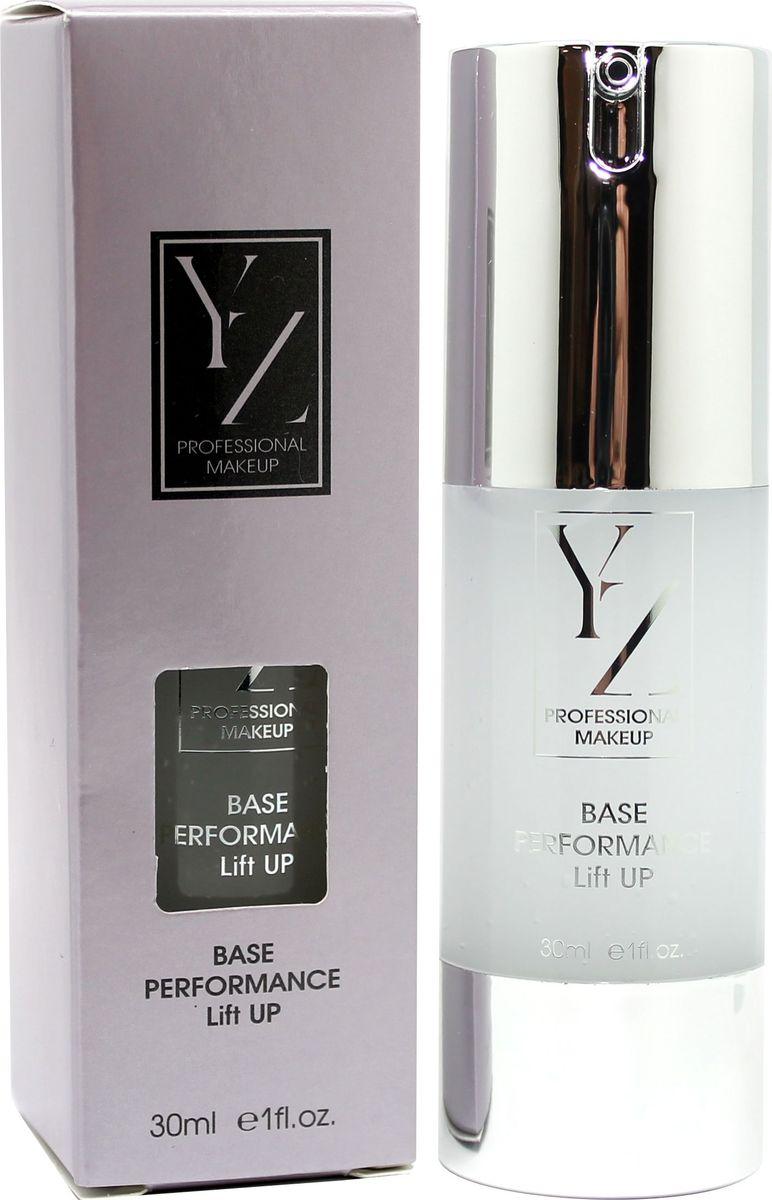 YZ База под макияж Perfomance Lift Up, прозрачная, 30 мл