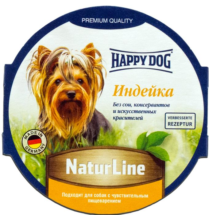 Консервы Happy Dog Natur Line для собак, паштет с индейкой, 85 г консервы happy dog natur line кролик для собак 85г 71499