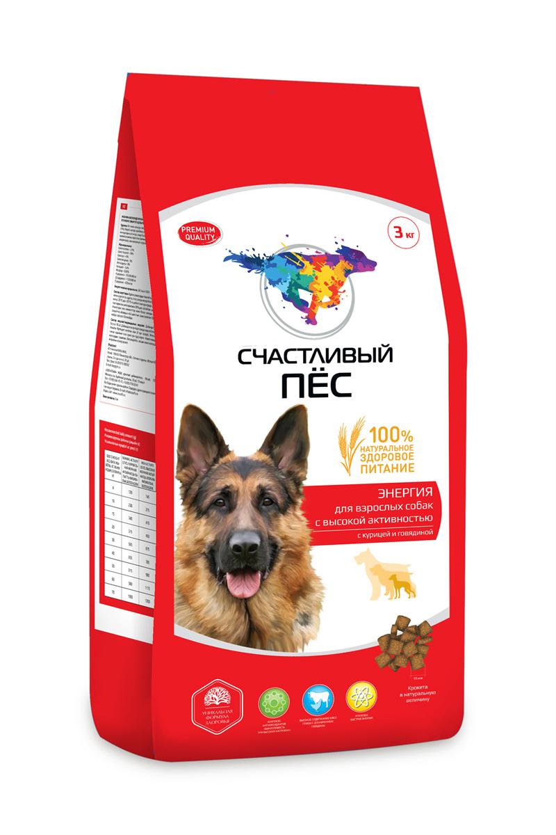 """Корм сухой Счастливый пес """"Энергия"""" для взрослых собак с высокой активностью, с курицей и говядиной, 13 кг"""