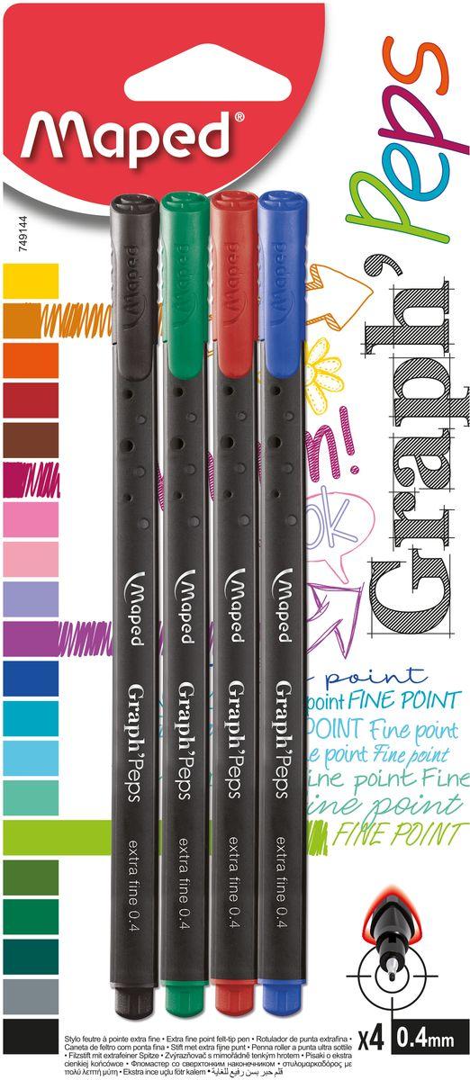 Maped Набор ручек капиллярных Graph Peps 4 цвета набор капиллярных ручек maped graph pep s цвет чернил черный 12 шт