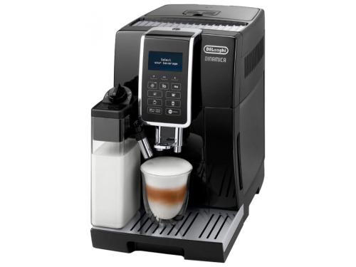 Кофемашина De Longhi ECAM 350.55.B