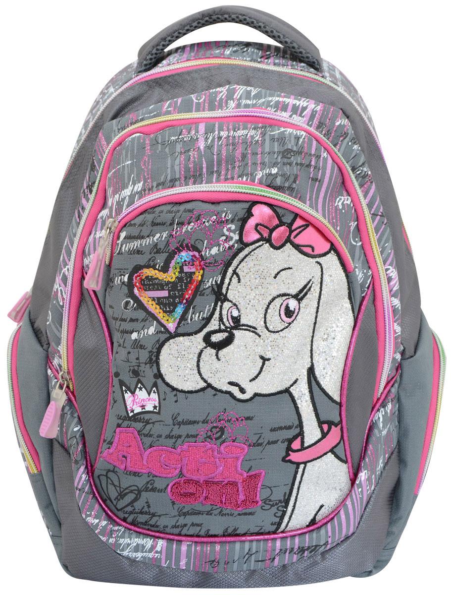7eafe1eba9b8 Рюкзак Princess — купить в интернет-магазине OZON.ru с быстрой доставкой