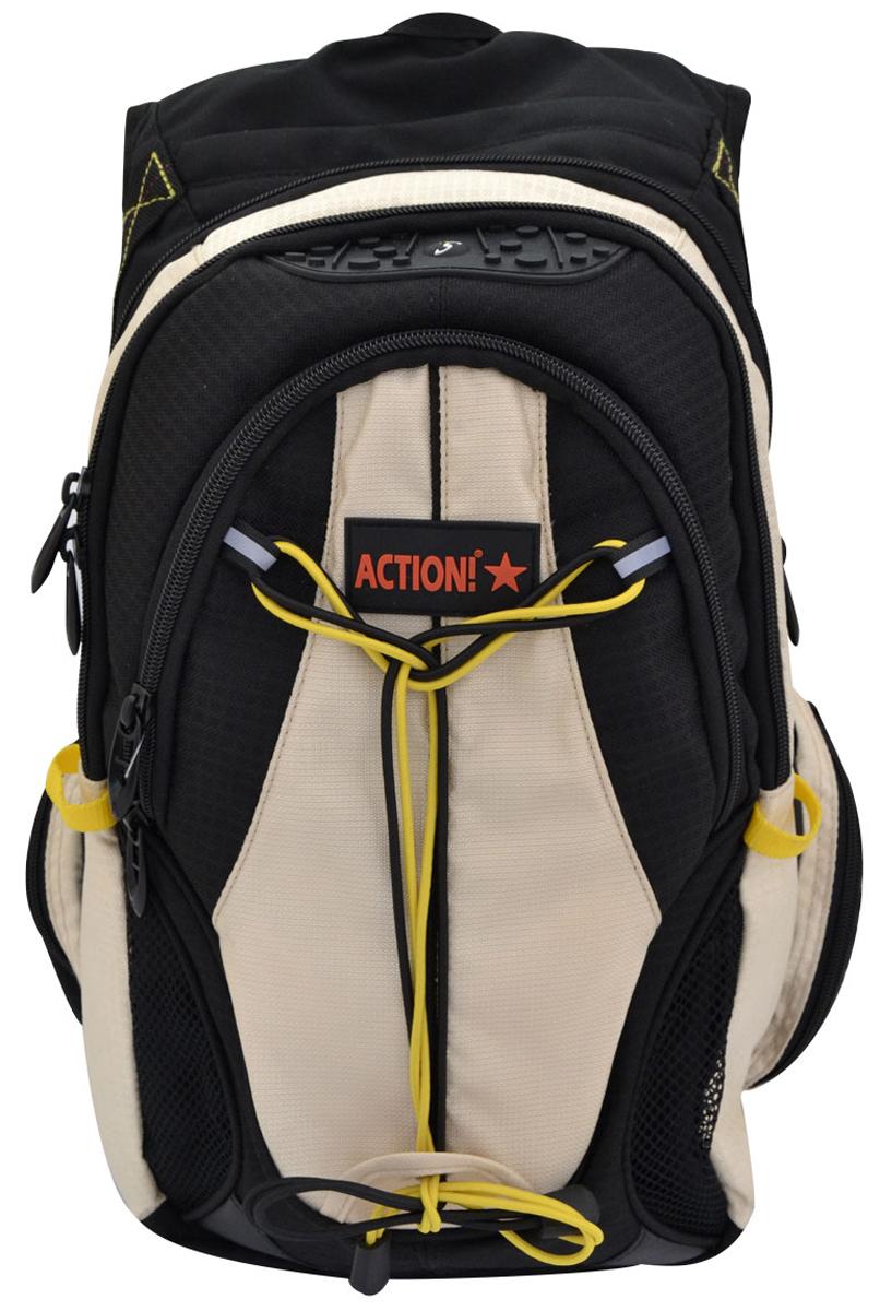 Action! Рюкзак цвет бежевый черный цена и фото