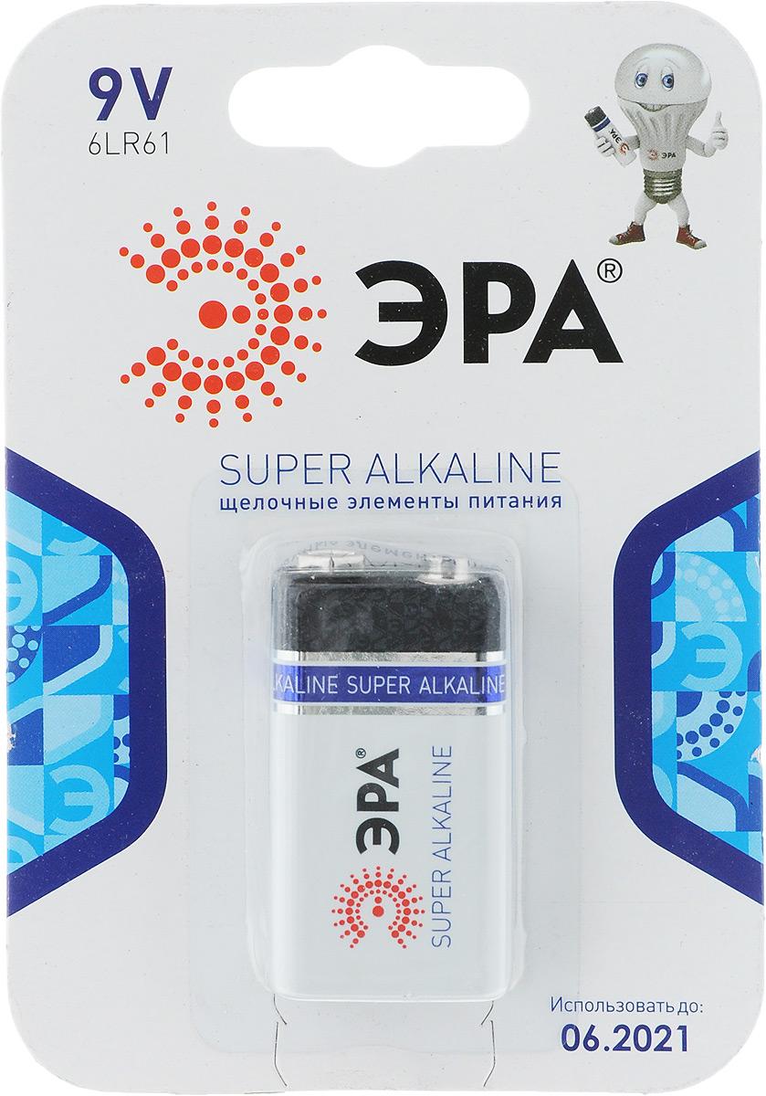 Батарейка алкалиновая ЭРА Energy, тип крона 6LR61 (1BL), 9В Уцененный товар (№15)