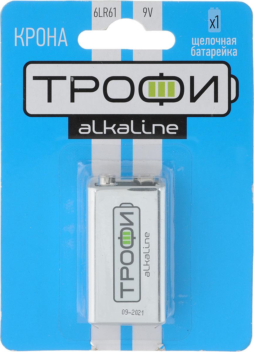 Батарейка алкалиновая Трофи, тип крона 6LR61 (1BL), 9В батарейка трофи 6lr61 1bl 1 шт