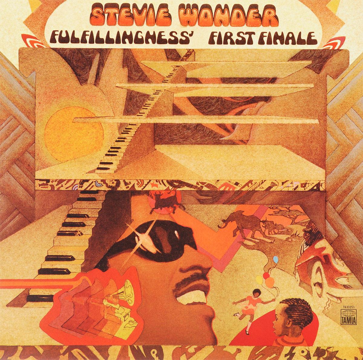 Стиви Уандер Stevie Wonder. Fulfillingness' First Finale (LP) стиви уандер stevie wonder fulfillingness first finale