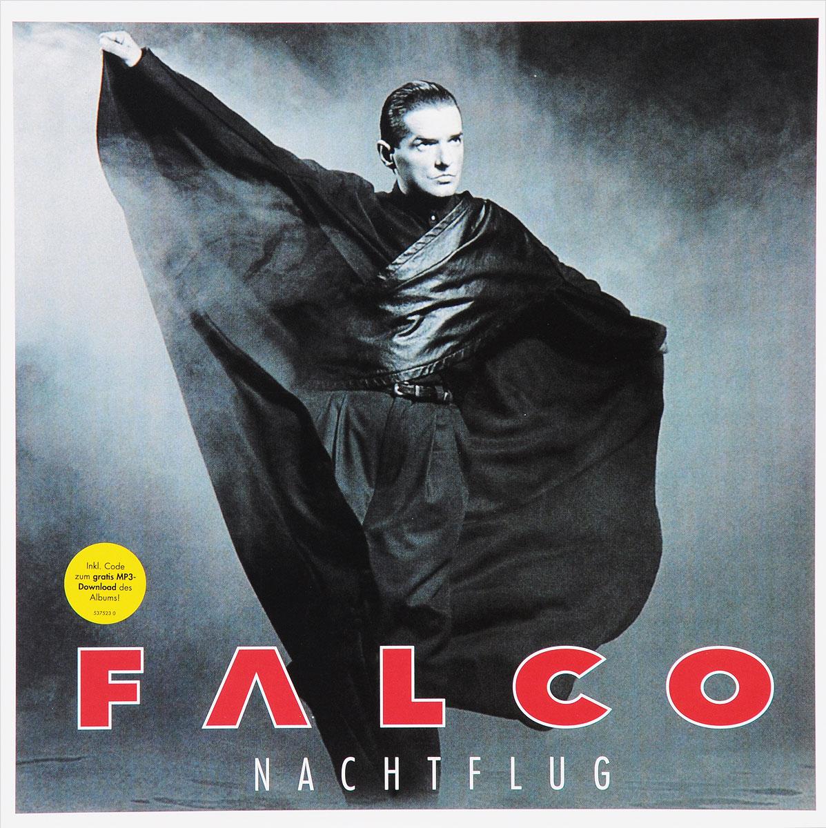 лучшая цена Falco Falco. Nachtflug (LP)