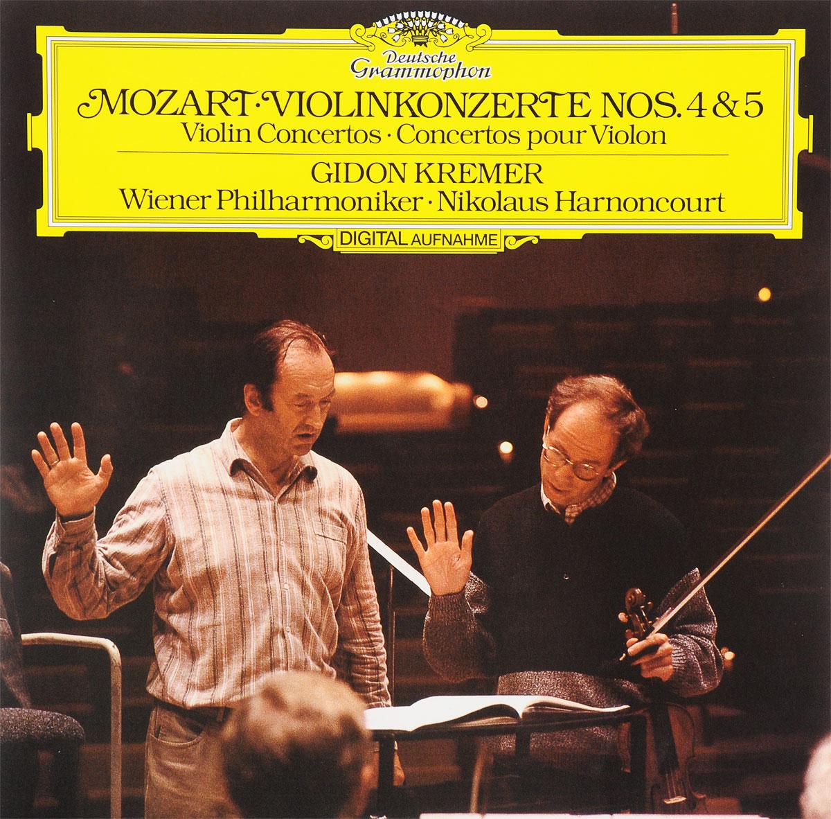 Гидон Кремер,Wiener Philharmoniker,Николаус Арнонкур Gidon Kremer. Mozart. Violinkonzerte Nos. 4 & 5 (LP) арнонкур николаус музыка барокко путь к новому пониманию