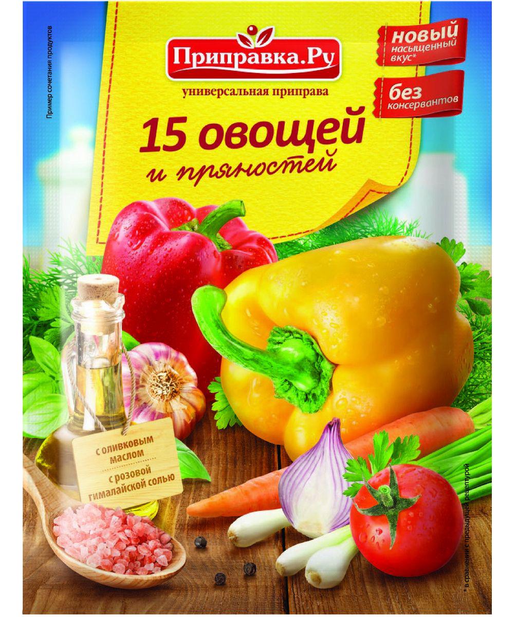 Приправка.Ру 15 овощей и пряностей приправа универсальная, 75 г приправа универсальная gusly