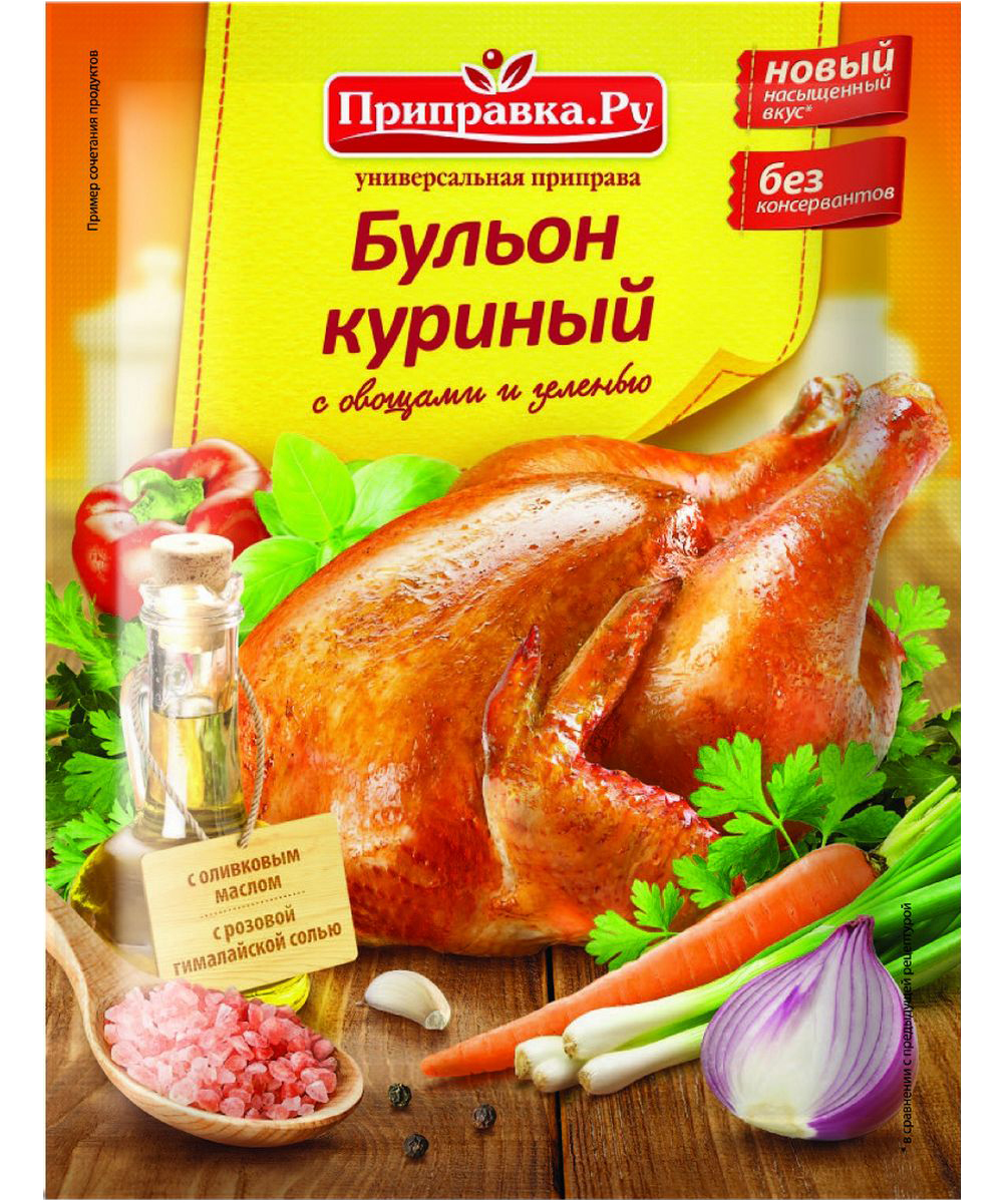 Приправка.Ру Бульон куриный с овощами и зеленью приправа универсальная, 75 г приправа универсальная gusly