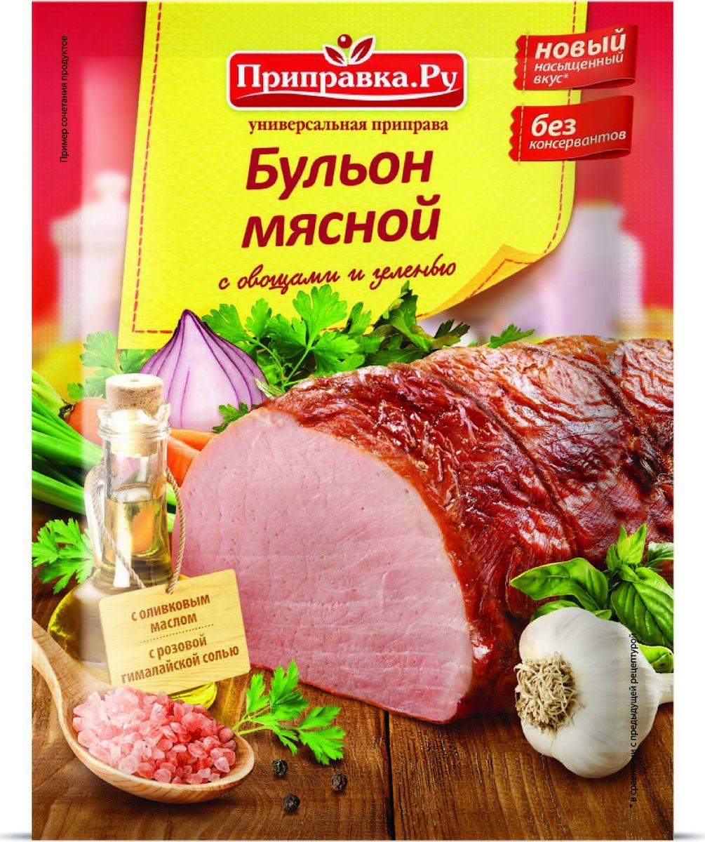 Приправка.Ру Бульон мясной с овощами и зеленью приправа универсальная, 75 г приправа универсальная gusly