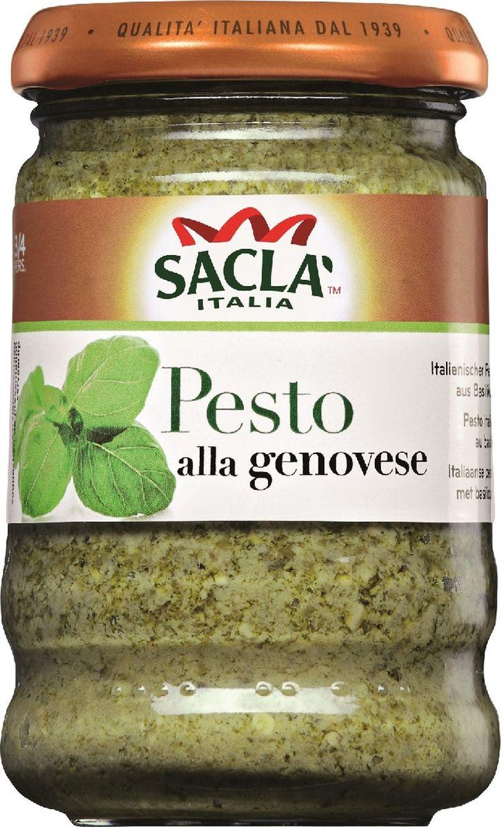 Sacla alla genovese с базиликом классический для макарон, 190 г john west тунец с базиликом инфьюжнс 80 г