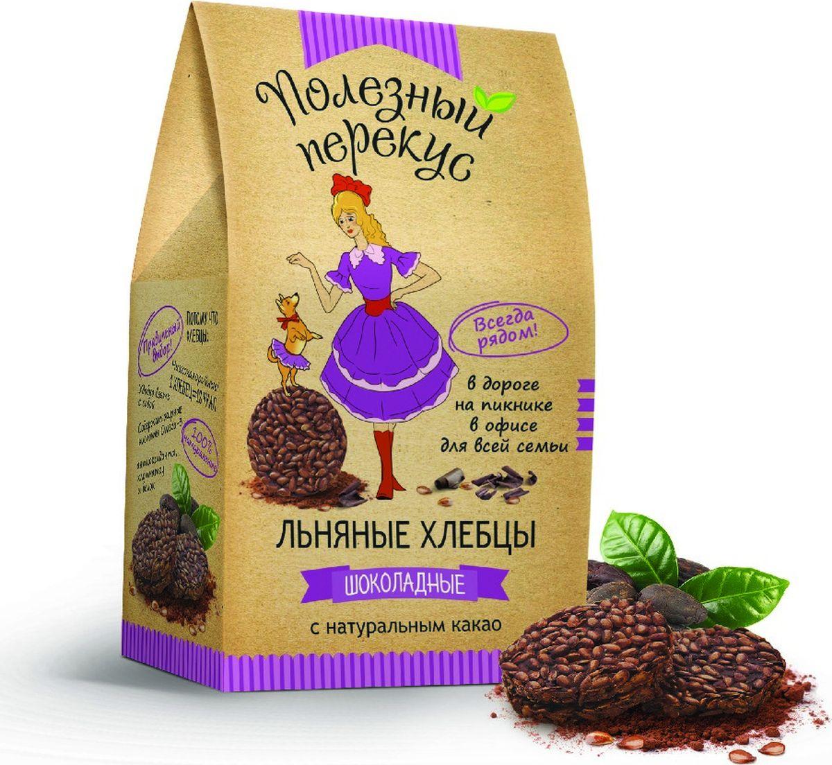 Полезный перекус хлебцы льняные шоколадные сладкие, 100 г бады улучшающие мозговое кровообращение