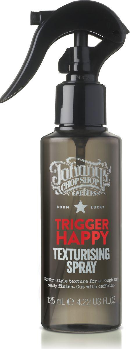 Фото - Johnny's Chop Shop Trigger Happy Texturizing Spray текстурирующий спрей, 125 мл измельчитель slap chop эконом без терки