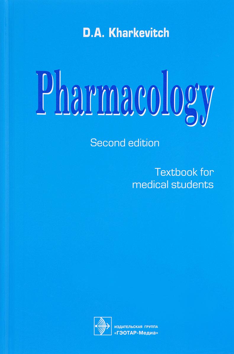 D. A. Kharkevitch Pharmacology недорго, оригинальная цена