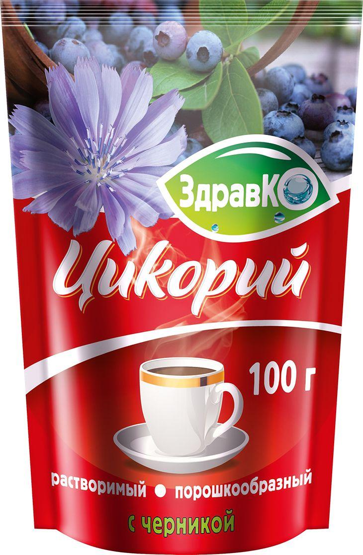 ЗдравКо цикорий растворимый с черникой, 100 г недорого