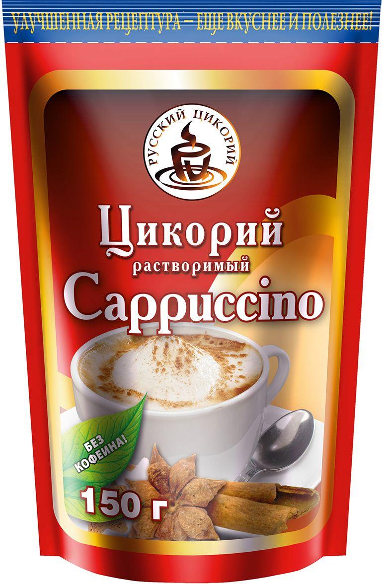 цены на Русский цикорий цикорий растворимый капучино, 150 г  в интернет-магазинах