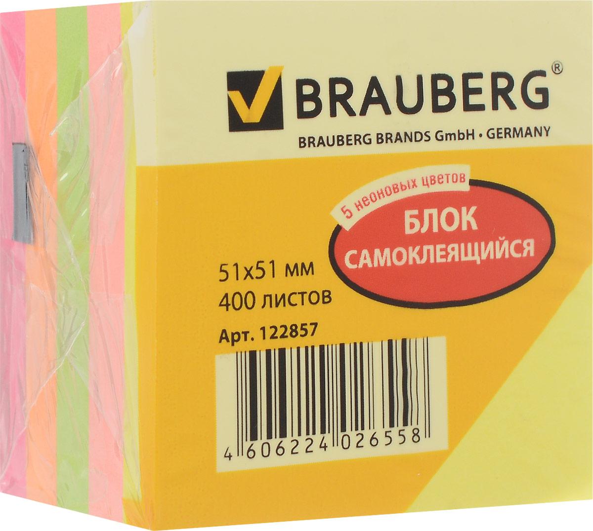 Brauberg Бумага для заметок с липким слоем 5,1 х 5,1 см 400 листов 5 цветов 122857 berlingo бумага для заметок с липким краем neon 7 6 х 5 1 см цвет зеленый 100 листов