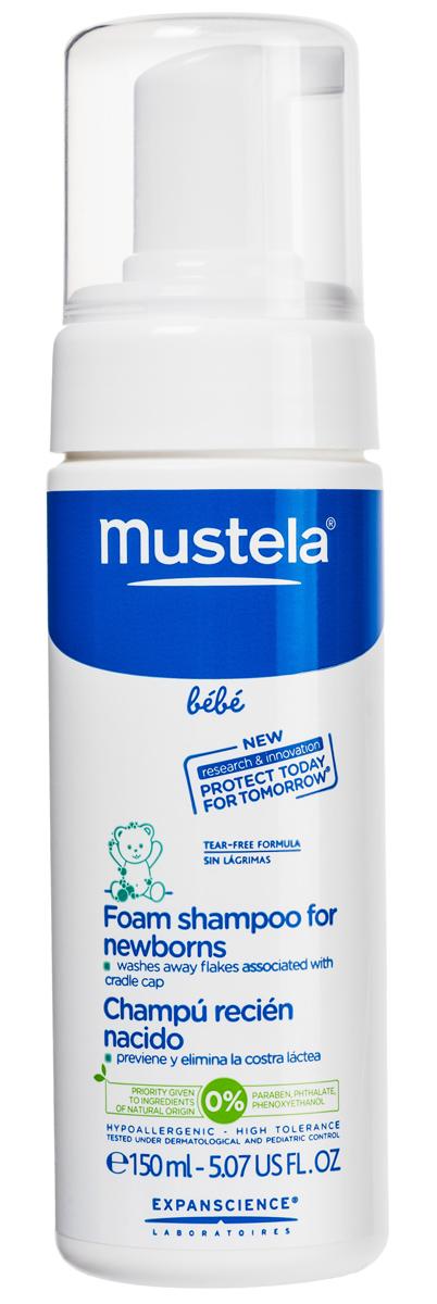 Пенка-шампунь Mustela для новорожденных, 150 мл mustela gel lavant doux